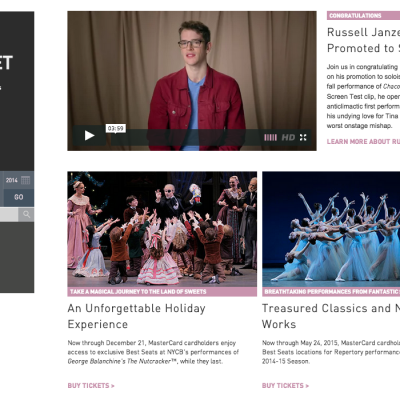 NYCBallet_screenshot8